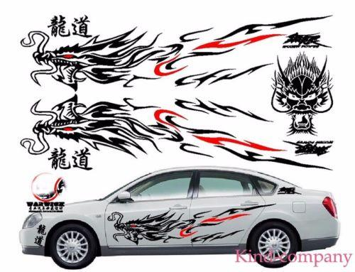 1set black for Most Car Truck auto sport power Chinese Totem Dragon Graphics Side Decal Body Hood Sticker