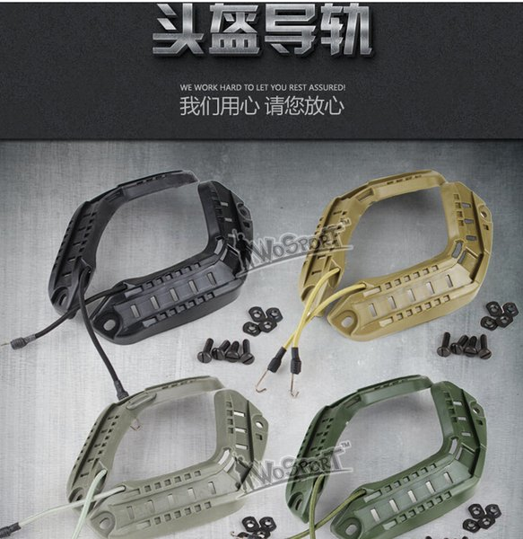 cs outdoor field necessary fast helmet accessories helmet rail, Terrassen ideen