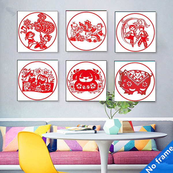 Chinese style gift red Chinese paper-cut printing painting Chinese ...