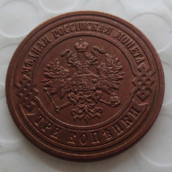 RUSSIA 3 KOPECK 1917 COPY COPPER COINS differ Crafts Free Shipping Promotion Cheap Factory Price nice home Accessories Coins