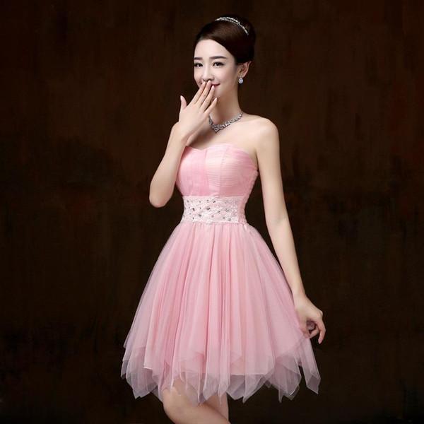 Großhandel Rosa Farbe 4 Muster 2017 Neue Damen Hochzeit Kleidung ...