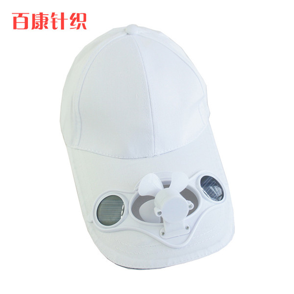 Baseball cap solar electric fan baseball cap Outdoor travel cap battery fan cap fishing hat