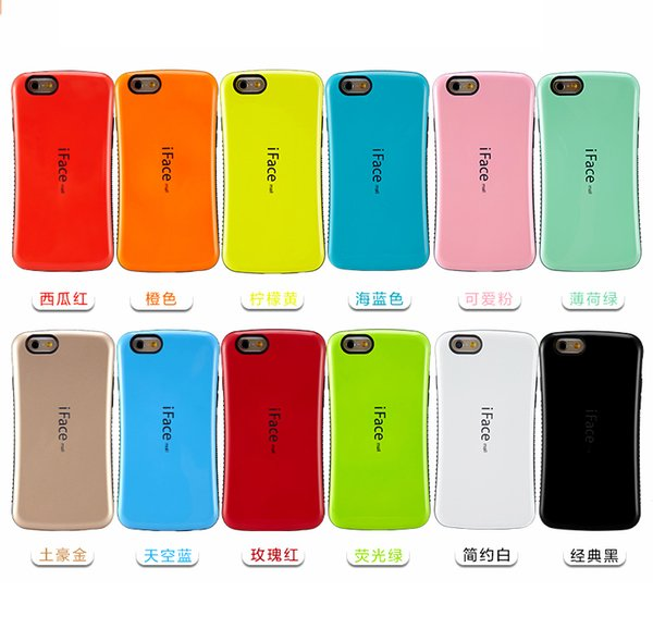 coque iface iphone 7