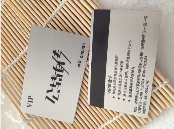 Custom design CR 80 Size PrintableISO7810 Standard Size Plastic frost with silver stainless steel metal brush chip Card