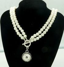 2017 NEUE Noosa Nachahmung Perlenknöpfe DIY Zubehör Schmuck Anhänger Halskette