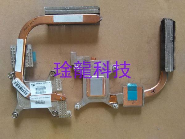 594050-001 cooler for HP 8440P 8440W laptop CPU cooling heatsink Free shipping