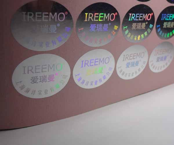 10000 pieces/set ! customized SECURITY hologram laser SEAL label sticker void if removed ! FREE design SERVICE