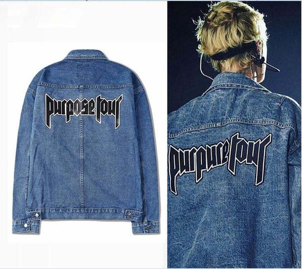 giacca jeans purpose tour