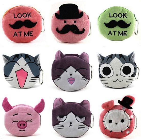 100pcs 16 designs cartoon QQ expression cat girl Coin Purses cute emoji coin bag plush pendant smile wallet D731