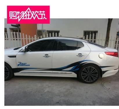 Car sticker kia k5k3 modified special car stickers garland waistline whole car decal stickers personalized vehicle