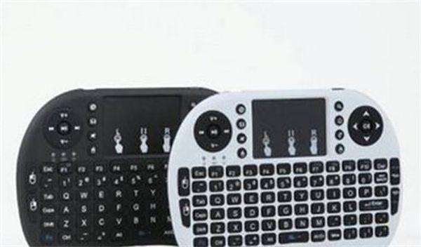 I8 Air Mouse Combo 2.4G Mini i8 Clavier sans fil avec pavé tactile pour PC Pad Google Andriod TV Box Xbox 360 PS3 HTPC IPTV Smartphoones