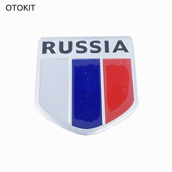 3D Aluminum Russia National Flag Car Emblem Sticker for BMW Ford Focus Chevrolet Cruze KIA Rio Skoda Octavia Toyota Honda