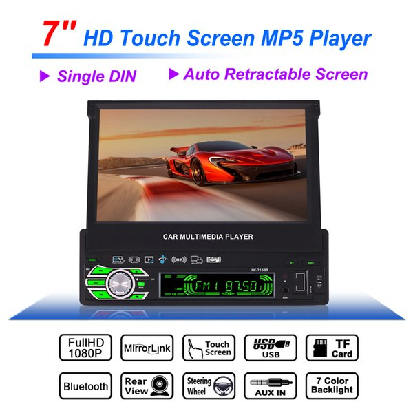 DHL 7 Inch 1 Din Bluetooth HD Touch Auto Retractable Screen Car Video Stereo Player Support Mirror Aux In Rear View Camera CMO_21Z