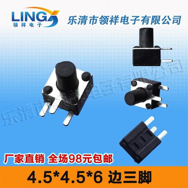 Wholesale-side tripod 4.5 * 4.5 * 6MM TACT SWITCH 4 feet jog button pin / pin 4.5x4.5 copper side