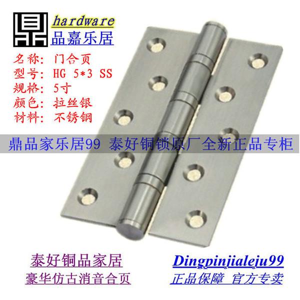 Goodlink topsystem autentico acciaio inox 5 pollici vero legno cerniera porta cerniera cuscinetto HG 5X3 SS silenziamento