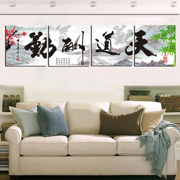 Free Shipping 4 Pieces unframed Canvas Prints chinese characters poetry Bamboo flower orchid horse peacock peony sandy beach Sunshade