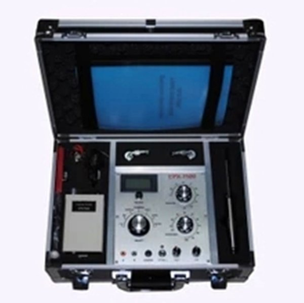 EPX-7500 long distance ground search for gold detector large depth gold instrument
