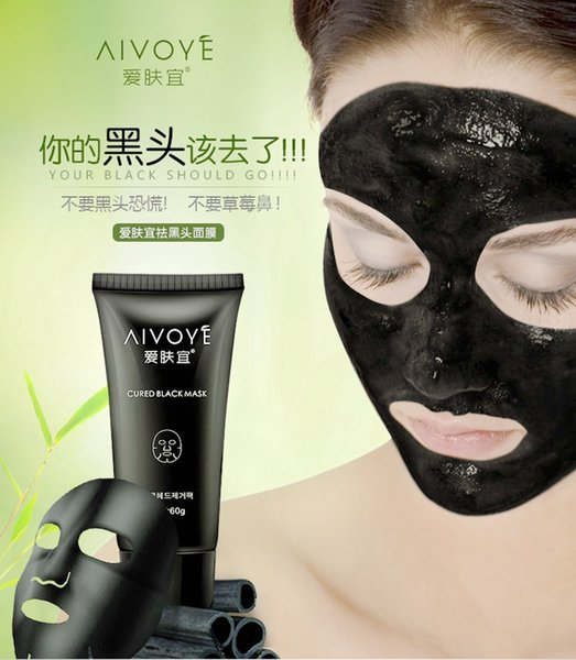 1000PCS DHL collagen face mask AFY suction Black mask deep cleansing Tearing style strawberry nose Acne remover black mud masks