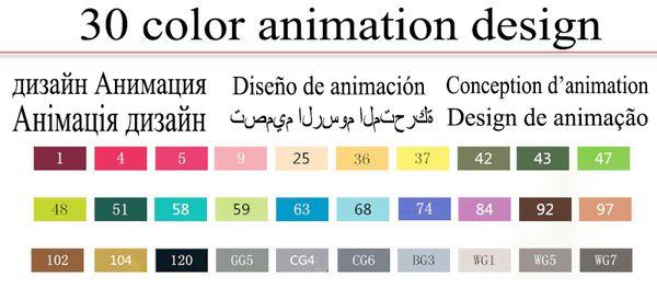 30 تصميم الرسوم المتحركة