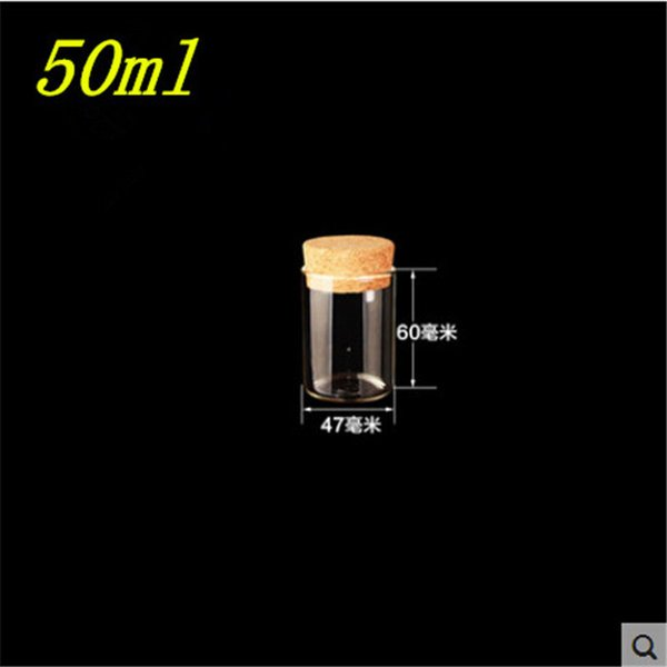 Venta al por mayor- 47 * 60 mm 50 ml botellas de vidrio frascos viales tubo de ensayo con tapón de corcho botellas vacías transparentes de vidrio transparente 12pcs / lot