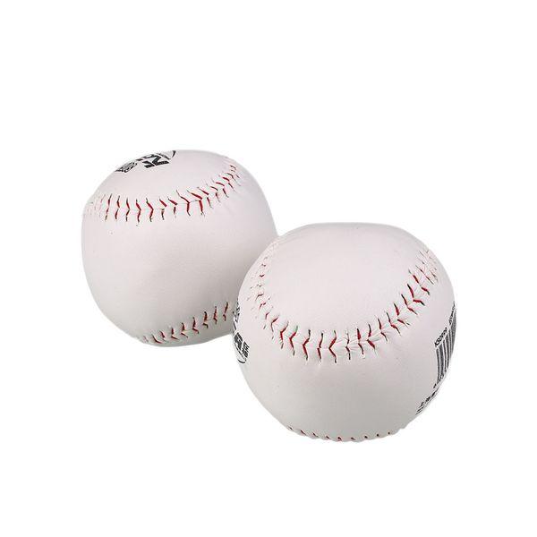 Forfar 2Pcs Trainning BaseBall Softball Practice Base Ball Leather Outdoor Activity