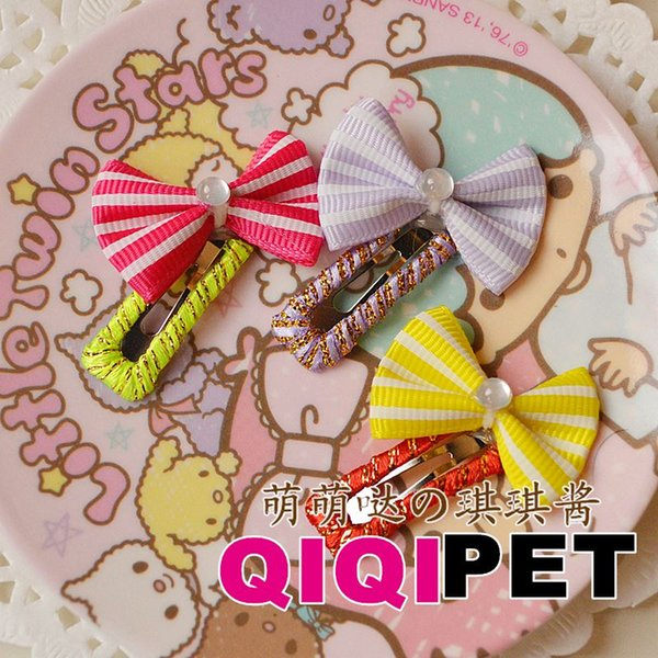 Newest butterfly BB clip cute pet dog hair accessories Teddy puppy hairpin Pet grooming Supplies 10pcs/set mix color