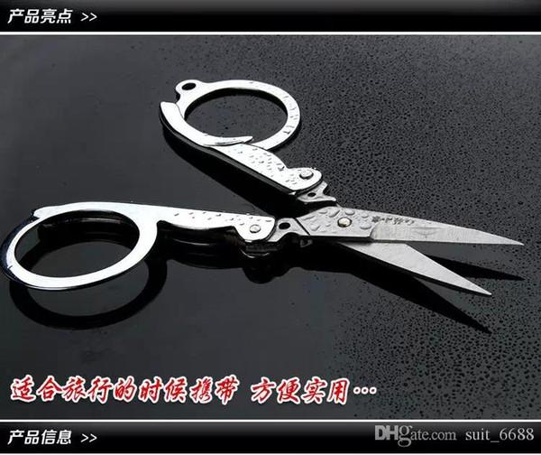 Livraison gratuite usine vendreZhangxiaoquan Voyage pliage Ciseaux Ciseaux Ciseaux en acier inoxydable facile à transporter Ciseaux super pointus Classique