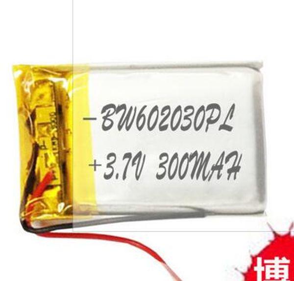 Nouvelle batterie au lithium 602,030 au lithium 3.7v 300MAH petits haut-parleurs point de lecture stylo mp3 Bluetooth