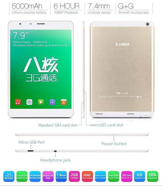 Teclast P89 3G WCDMA Phone Call Tablet PC 7.9 Inch Android 4.4 MTK8392 Octa Core 1.7GHz 2GB RAM 16GB ROM IPS 2048*1536 GPS OTG