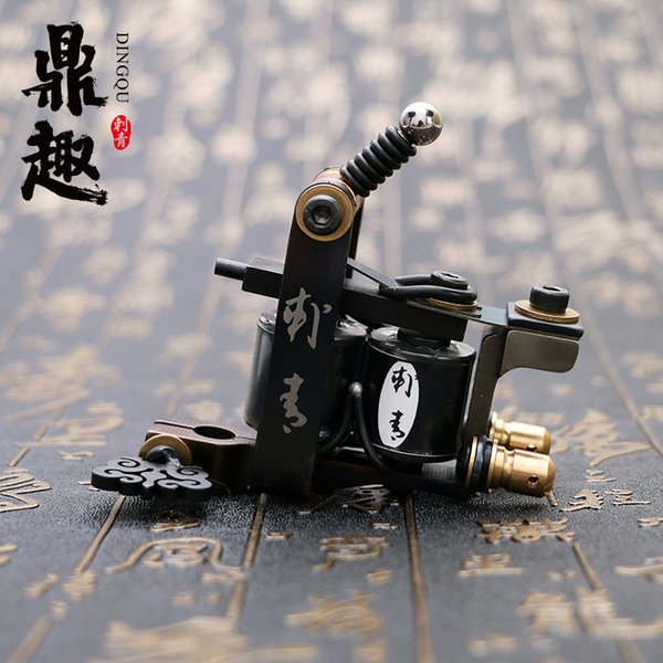 1pc Fashion Tattoo Machine Luo's Liner Tattoo Gun Best Quality New Design Tattoo Supply for Kits TM2109