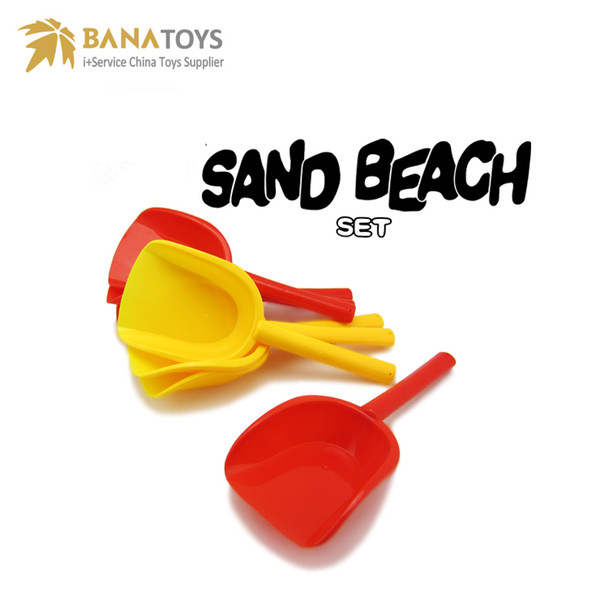 Free shipping 2017 toys summer children's beach toys tools set red and yellow mixed outdoor sand play toys