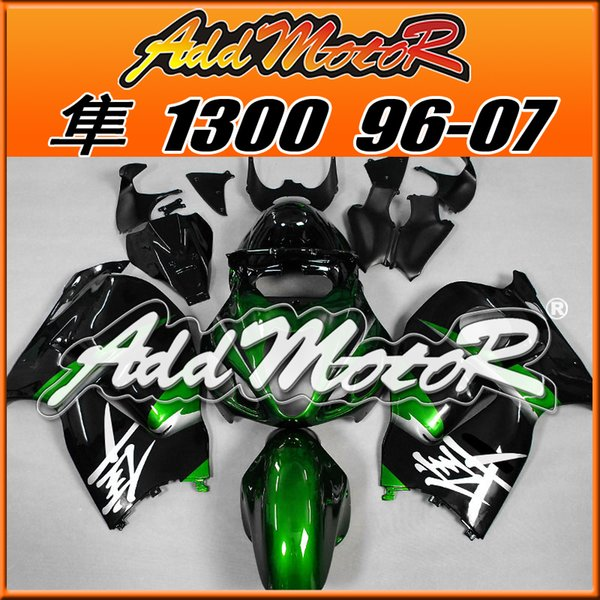 Best Selling Fairings Addmotor Injection Mold Plastic For Suzuki GSXR1300 Hayabusa 96-07 Black Green S3623 +5 Free Gifts Best Chioce