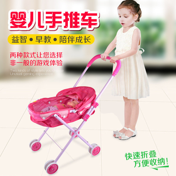 2016 Hot Sale baby kids Pink Lovely Fold trolley hardcore con muñeca walker envío gratis venta caliente
