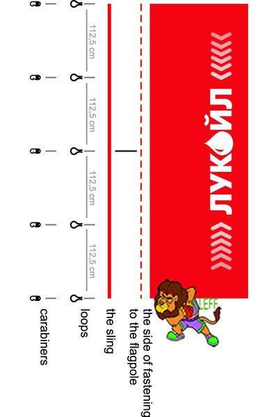 Rússia Lukoil bandeira, LUKOIL Lubrificantes banner da empresa, 150 * 450 CM, qualidade Superior, flake de malha de poliéster flga