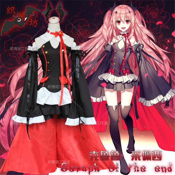 Wholesale-The Vampires Queen Krul Tepes Sexy Cosplay Dress Lady Anime Seraph of the end Dress COS Costume