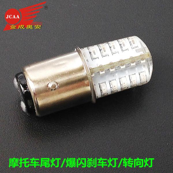 Supply motorcycle electric car tail light gun wholesale LED burst flashing brake light decorative lamp motorcycle bulb 717