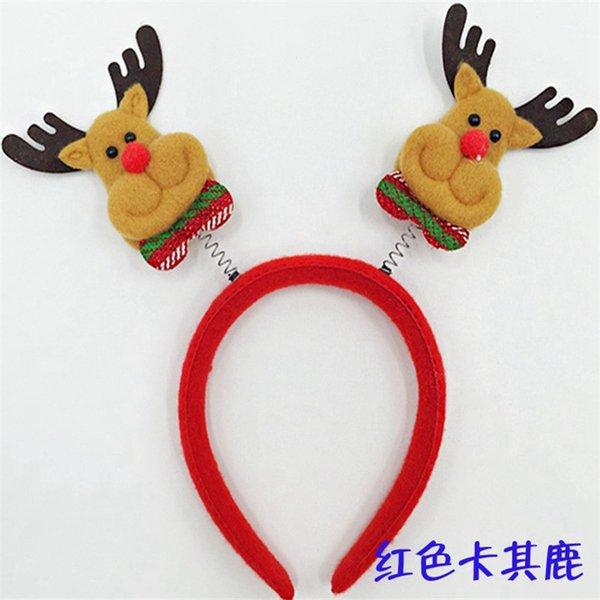 Red Khaki Elk 7pcs