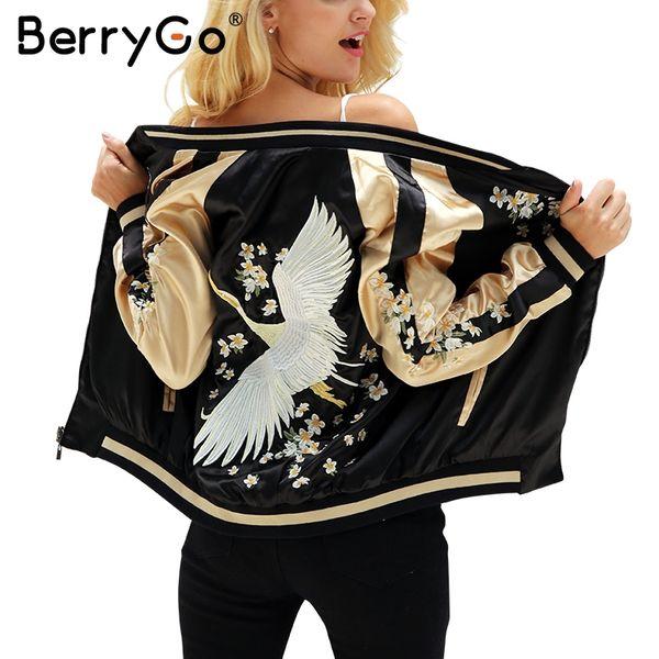 All'ingrosso- BerryGo Giacca in raso con ricamo floreale Autunno giacca di strada invernale donna Giacche casual da baseball reversibile sukajan 2017