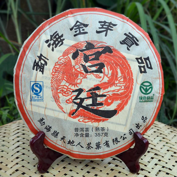 yunnan banzhang jinya pu'er tea 357g ancient pure material green tea cake sweet healthy diet + small gift ing