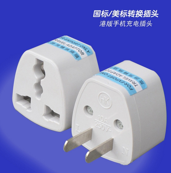 top popular New Universal UK EU AU CN to US Adapter USA Travel Charger Adapter AC Power Plug Converter 100pcs lot Free DHL 2021