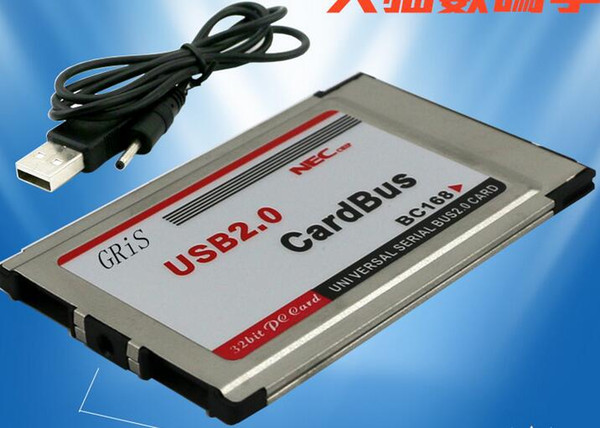 AKE USB 2.0 CARDBUS BC168 DRIVERS UPDATE