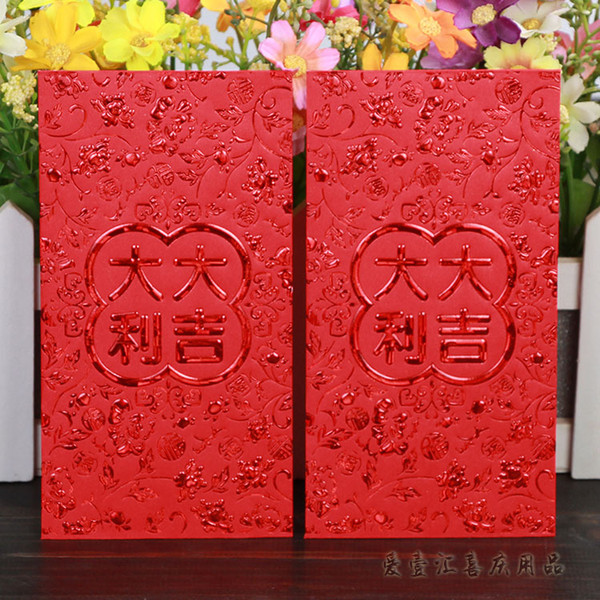 96pcs Wedding Favor Pearl Paper Hot Red Gold Packet Money Envelope Gift bag Hot Stamping Money Paper Bags Chinese Traditional