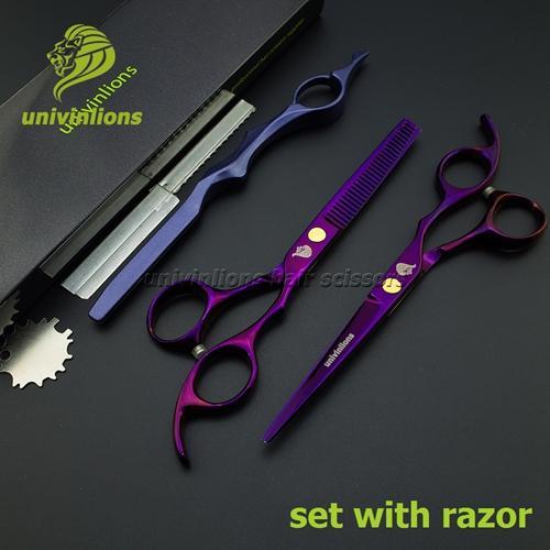set with razor