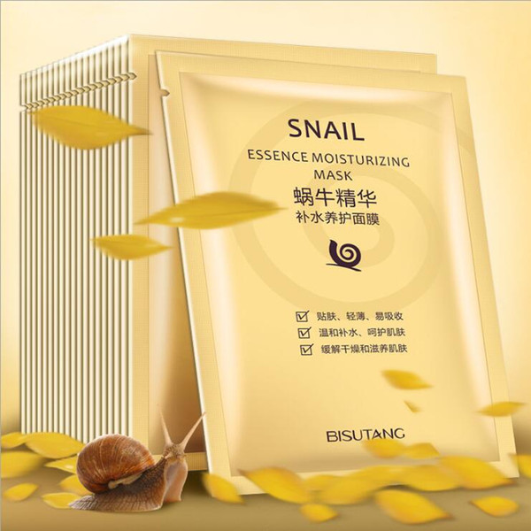 bisutang snail mask moisturizing face mask oil control shrink pores facial masks snail dope mask paste skin care