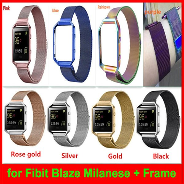 Fitbit Blaze Milanese Loop Watch Band +Metal Frame House 2 in 1 Replacement Strap for Fitbit Blaze Fitness Tracker smart watch