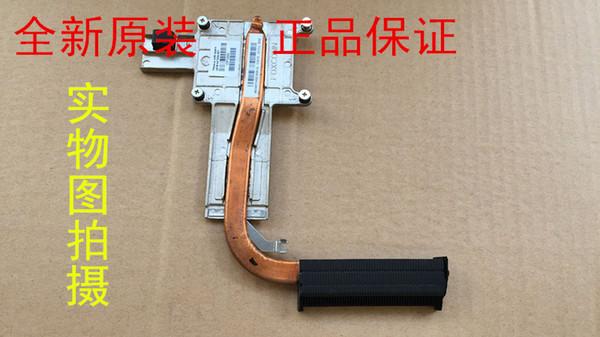 647604-001 cooler for HP 8560P 8570P laptop CPU cooling heatsink Free shipping