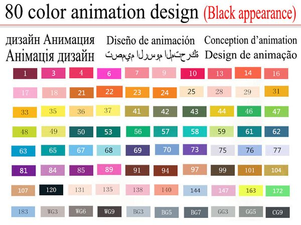 80 تصميم الرسوم المتحركة