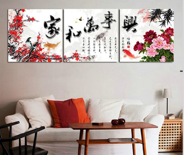 Free shipping 3 Pieces free shipping no frame art picture on Canvas Prints chinese characters poetry Plum peony fish Cartoon flower tulips