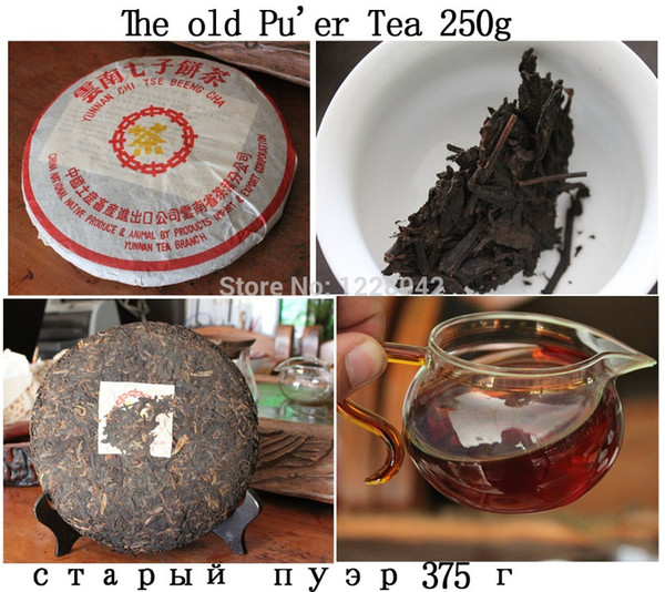 best selling Sale pu er tea,357g oldest puer tea,ansestor antique,honey sweet,,dull-red Puerh tea wholesale freeshipping