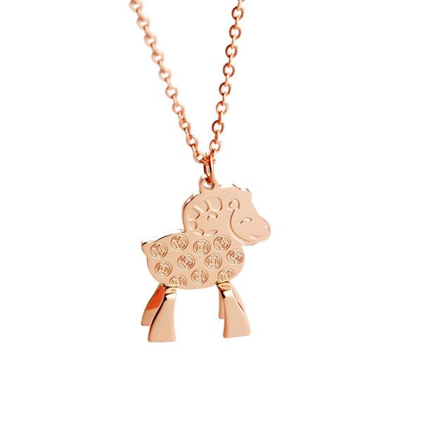 2015: questo anno di vita delle pecore agnello monete clavicola signora Collana in titanio 18K Ciondolo in oro rosa N968